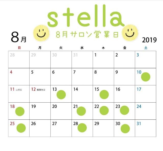 f:id:stellacs60:20190722165342j:image