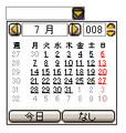 20080715201533