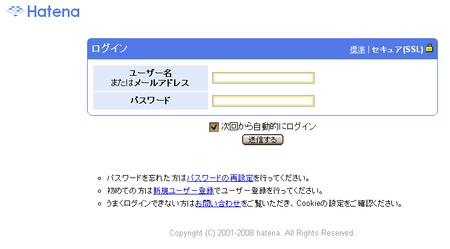 20080729102242