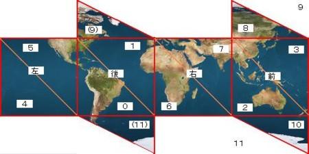 f:id:stellaqua:20090330201343j:image