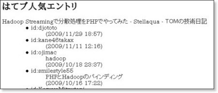 f:id:stellaqua:20100302223400j:image