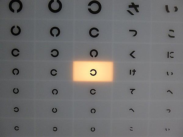 f:id:stelliter:20200717070823j:plain
