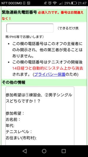 f:id:stelliter:20200724145034p:plain