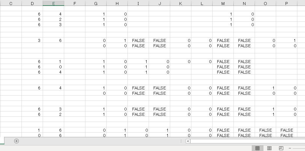f:id:stelliter:20200822221904p:plain