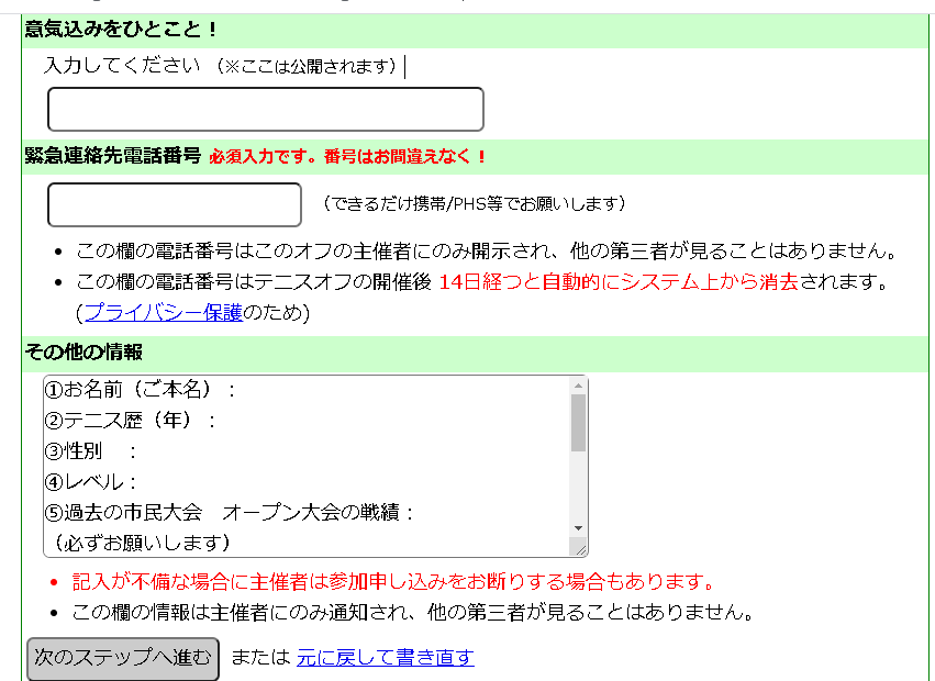 f:id:stelliter:20210615072956p:plain