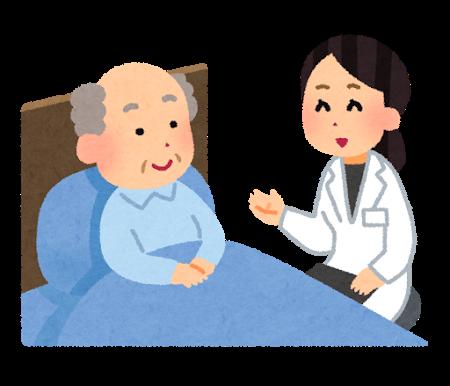 訪問看護.png