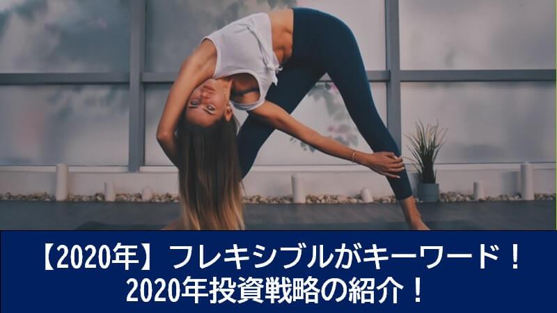 f:id:stepping:20200102063616j:plain