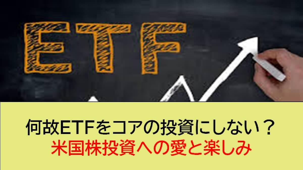 f:id:stepping:20200601063605j:plain