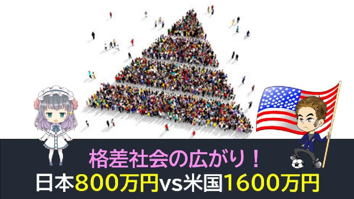 f:id:stepping:20200715092605j:plain