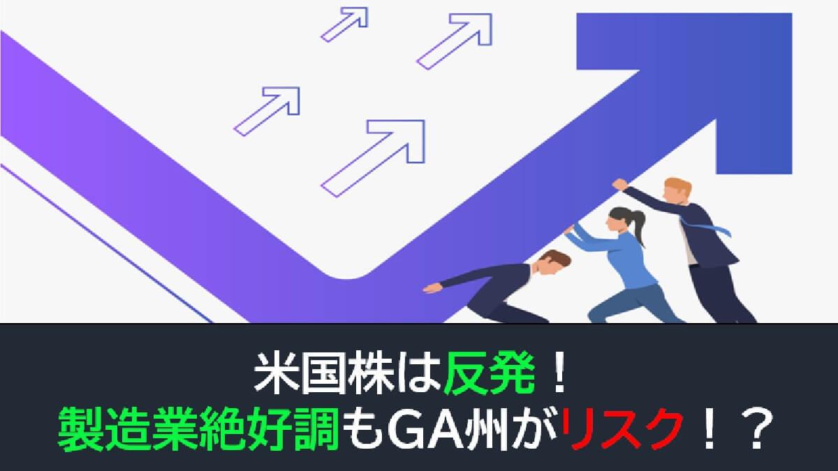 f:id:stepping:20210106064747j:plain