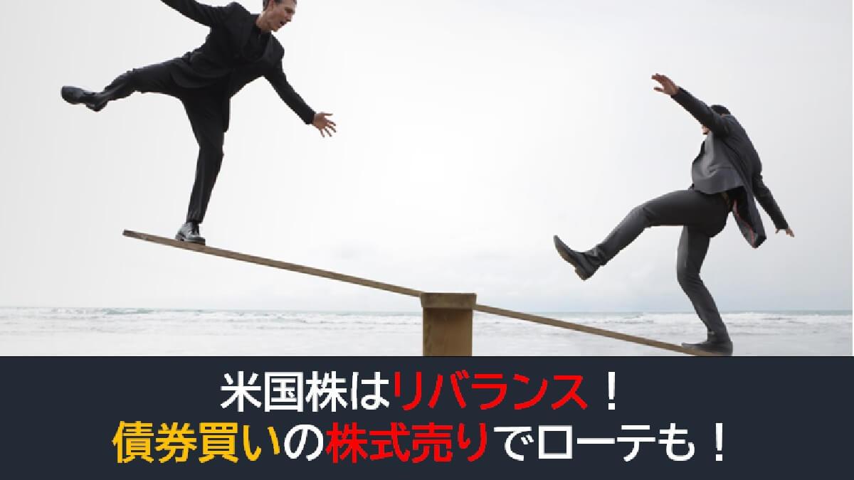 f:id:stepping:20210303070218j:plain