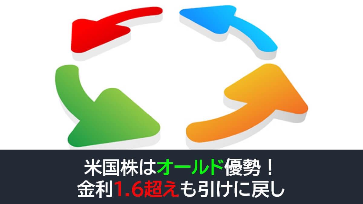 f:id:stepping:20210313075057j:plain