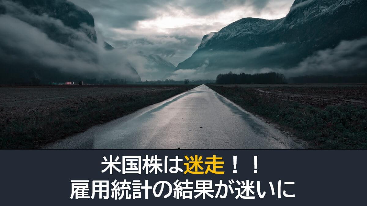 f:id:stepping:20211009072023j:plain