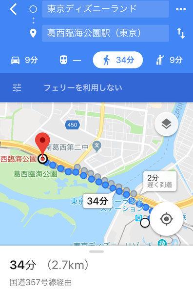 TDRから葛西臨海公園駅まで歩いた場合の所要時間