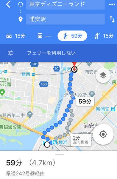 TDRから浦安駅まで歩いた場合の所要時間