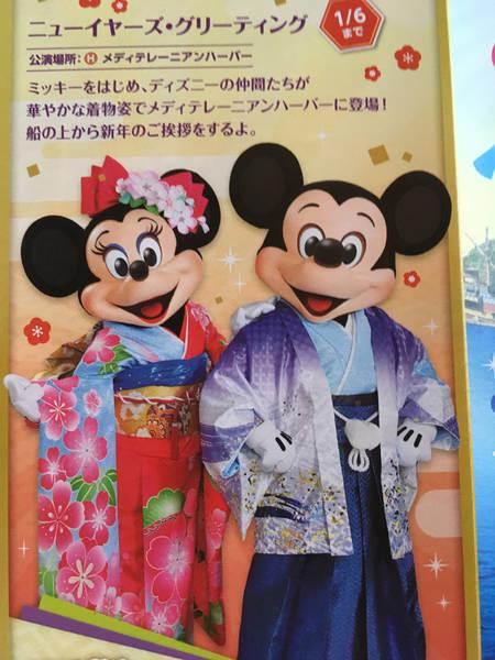 ミッキーとミニーの着物姿