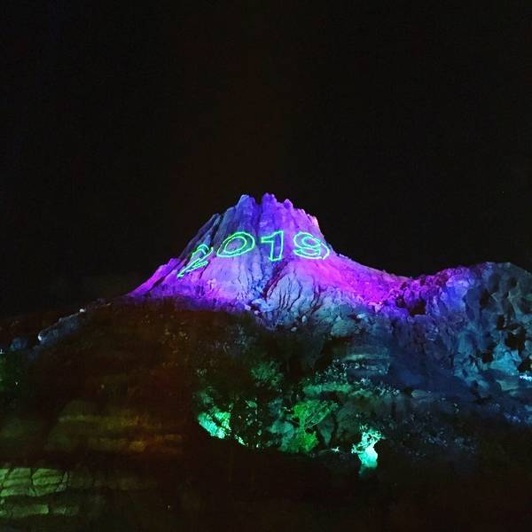 プロメテウス火山