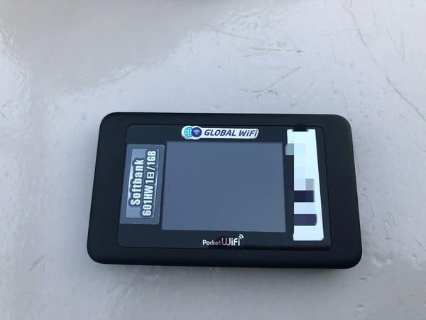 SoftBank 601HW 無制限 1日1GB
