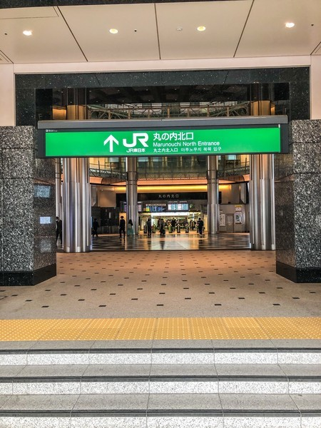 東京駅 改札