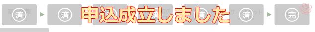 f:id:stern_n40:20170808174112p:plain