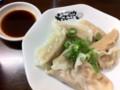 """SPECで当麻(戸田恵梨香)が食べてるらしいゆで味噌餃子を""""よってこや"""""""