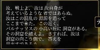 f:id:stgk:20180416113538p:plain