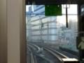 リアル電車でGO!