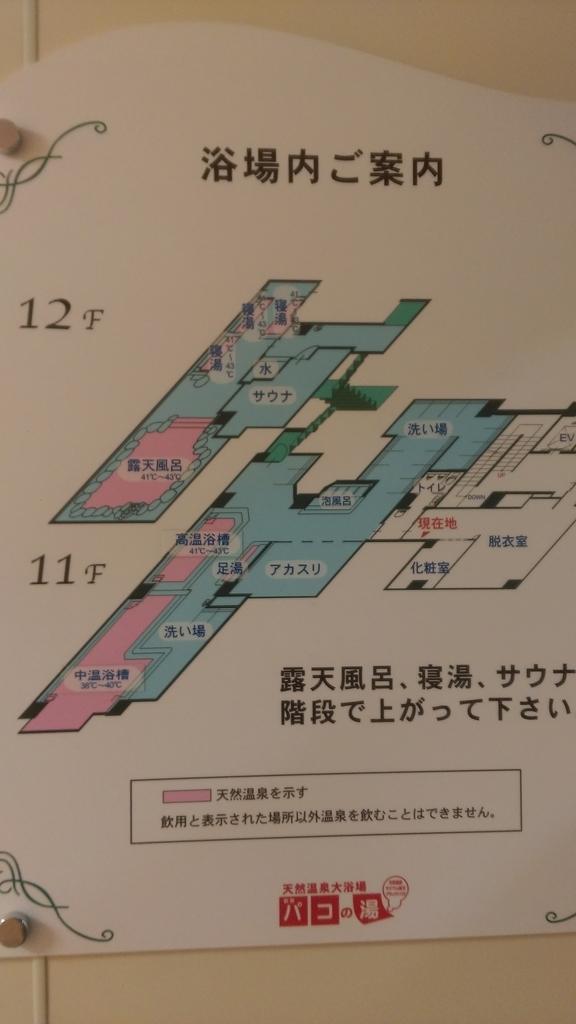 f:id:sticknumber31:20190131220548j:plain