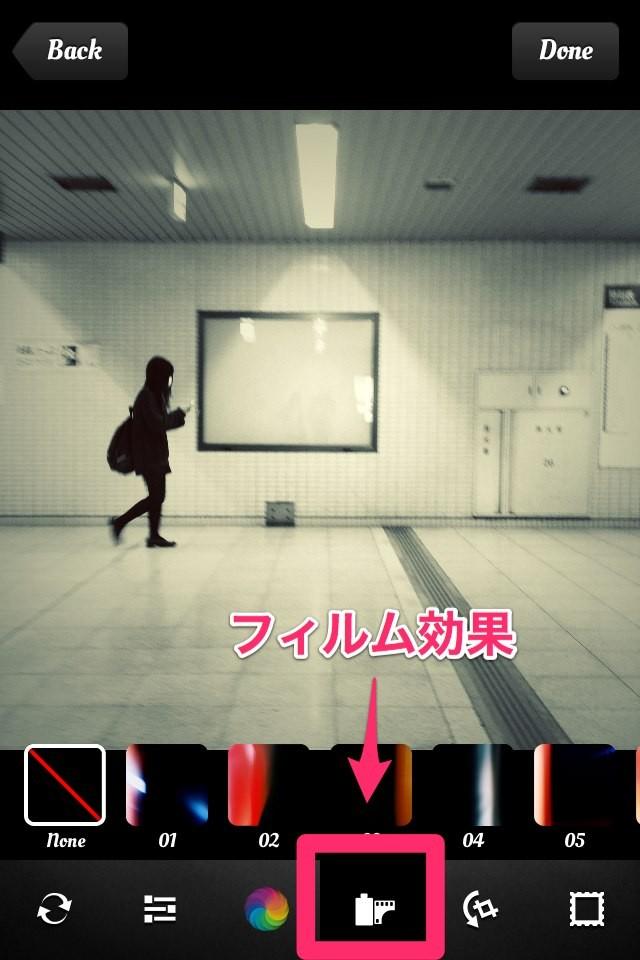 f:id:stilo:20121109234623j:plain:w300