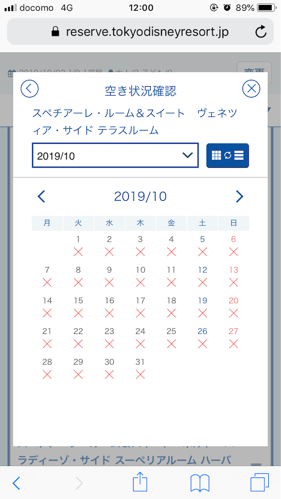 f:id:stitchkana:20190915123625p:image