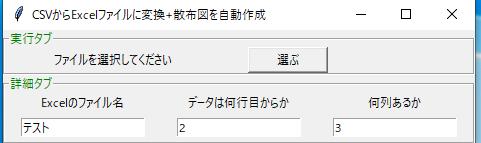 f:id:stjun:20190822231643p:plain