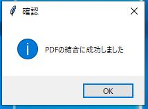 f:id:stjun:20191106000053p:plain