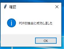 f:id:stjun:20191107232509p:plain