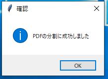 f:id:stjun:20191110150637p:plain