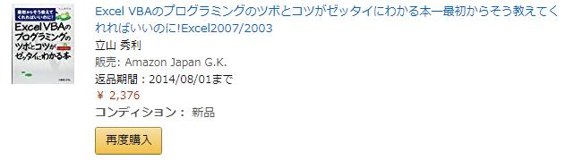f:id:stjun:20200125215143p:plain