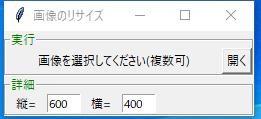 f:id:stjun:20200406002141p:plain