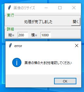 f:id:stjun:20200412190040p:plain
