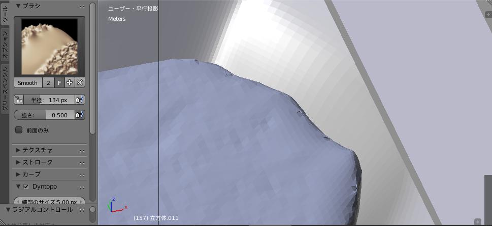 f:id:stjun:20200629000126p:plain