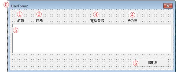 f:id:stjun:20201025235200p:plain