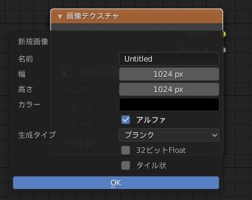 f:id:stjun:20210120191532p:plain