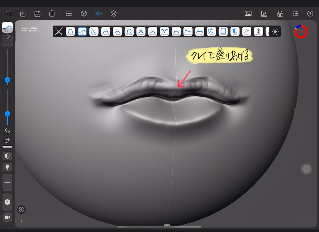 f:id:stjun:20210122150712j:image