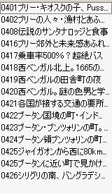 20151202075806