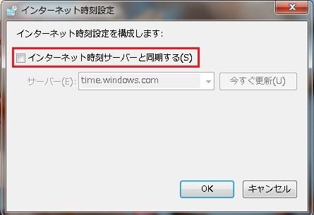 f:id:stknohg:20101211015341j:image