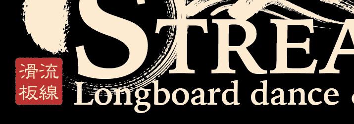 f:id:stlongboard:20170119083050j:plain