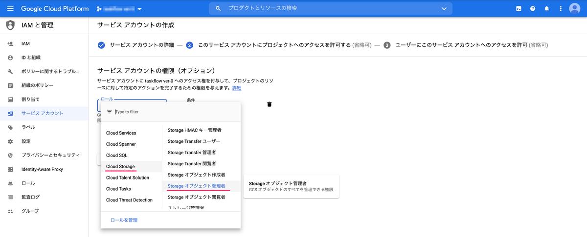 f:id:stmn_mmoto:20201216080405p:plain