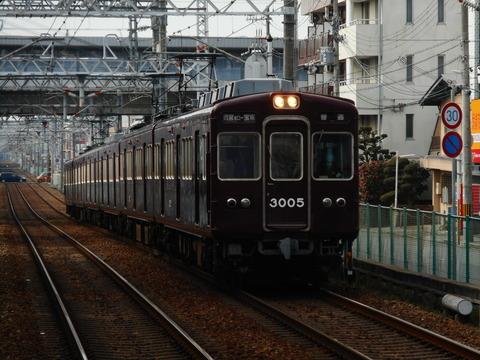 DSCN1434