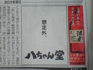 http://f.hatena.ne.jp/images/fotolife/s/stock/20060120/20060120222635.jpg