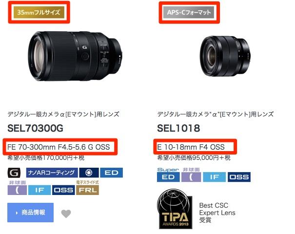 f:id:stockphoto-info:20161101225628j:plain