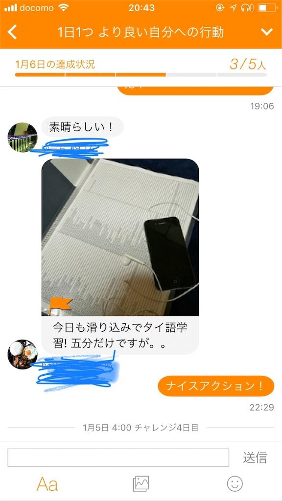 f:id:stoicman:20180106204456j:plain