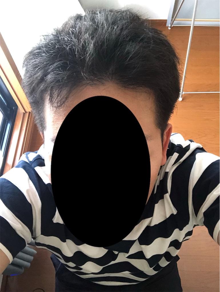 f:id:stoicman:20190825152757j:plain